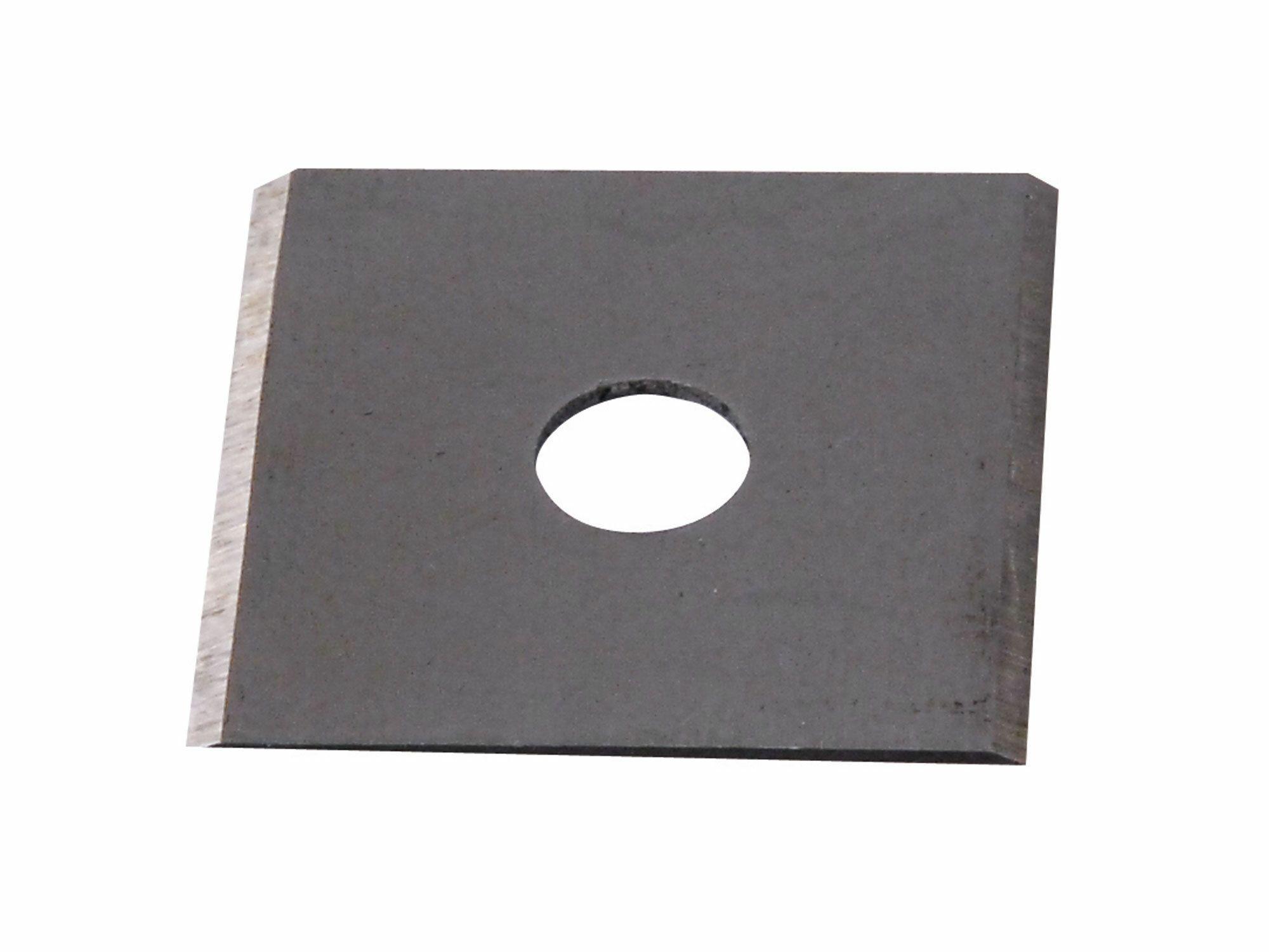 Břity do hoblíku na sádrokarton-čtverec, 5ks, pro položku 8847150