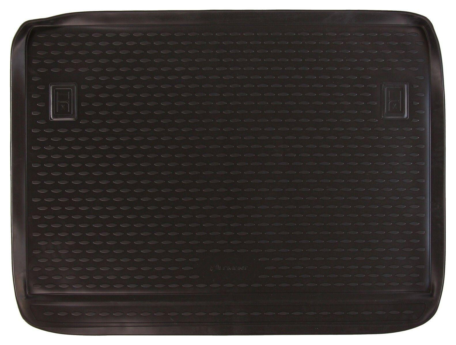 Vana do kufru gumová CITROEN DS5 Hatchback 2012->