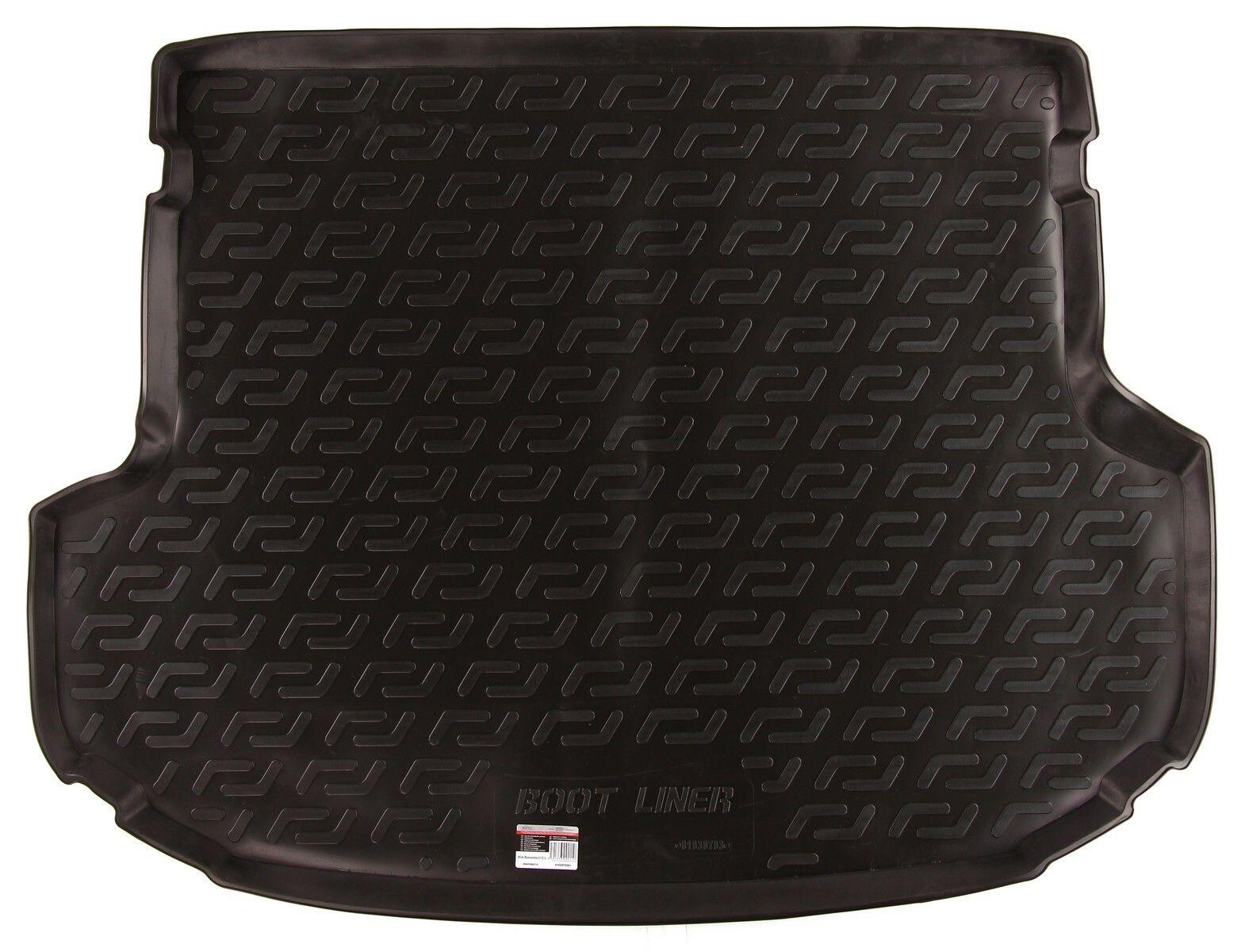 Vana do kufru gumová Kia Sorento II Facelift (XM) (12-)