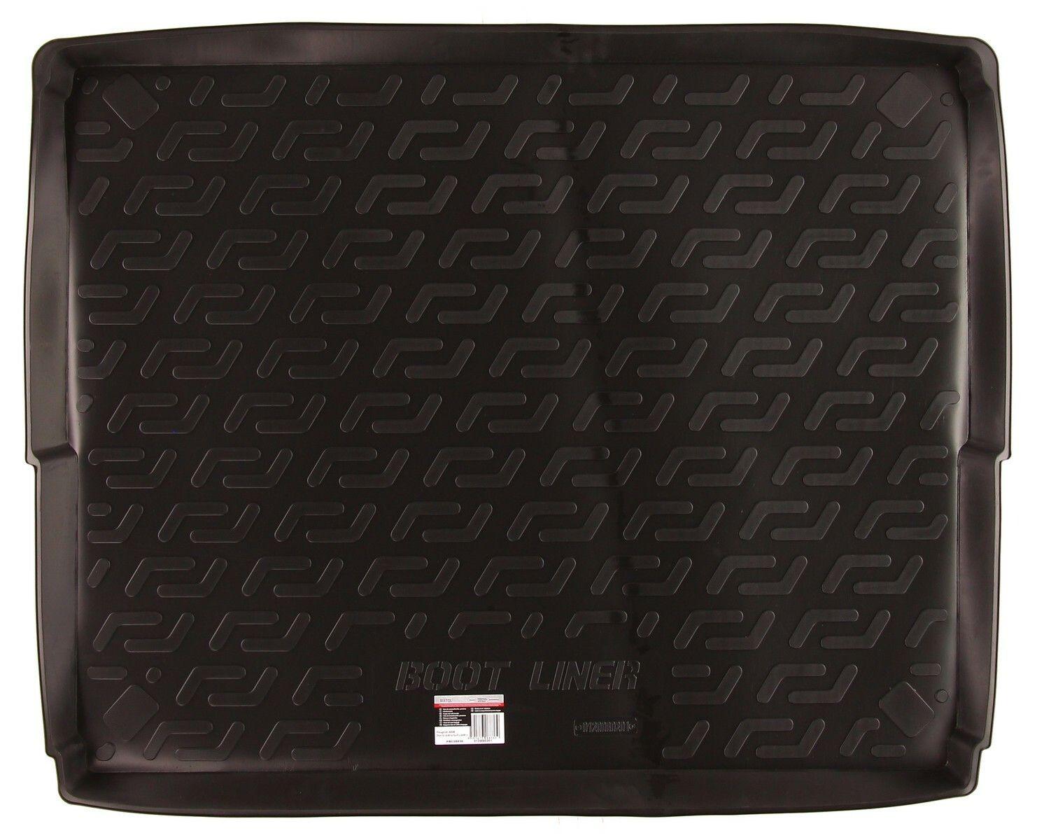 Vana do kufru gumová Opel Meriva A (02-12)